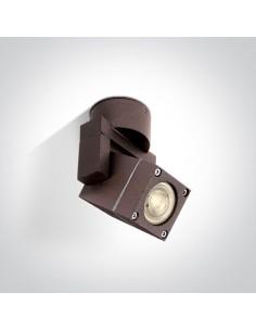 Oprawa regulowana zewnętrzna Kiparissi IP54 rdzawy brąz 67162/BR - OneLight