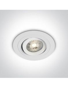 Oprawa podtynkowa regulowana Kakopetria białe oczko GU10 11105ABGL/W - OneLight