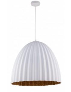 Telma lampa wisząca 1 punktowa biało miedziana 32023 - Sigma